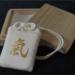 三峯神社の白い氣守りが再開するか神主さんに聞いてみた!